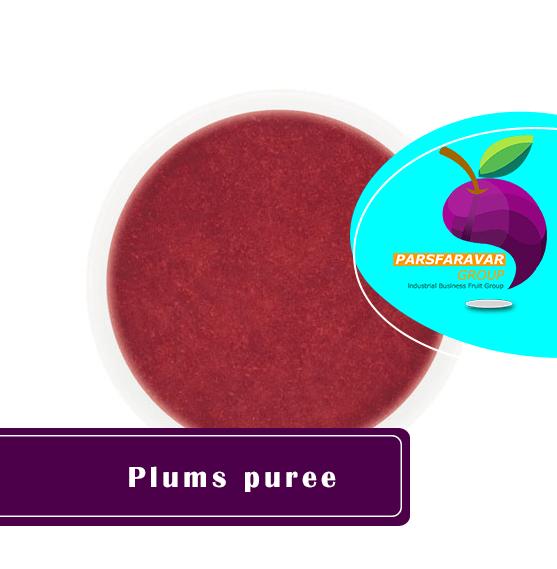پوره آلو (Plums Puree)