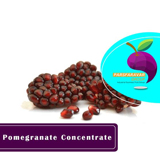 pomegranate juice wholesale price